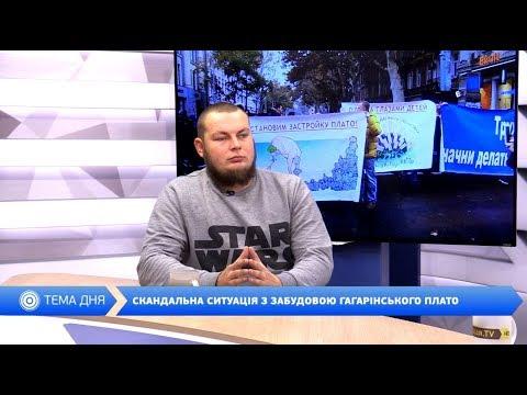 DumskayaTV: День на Думській. Дем'ян Ганул, 16.11.2018