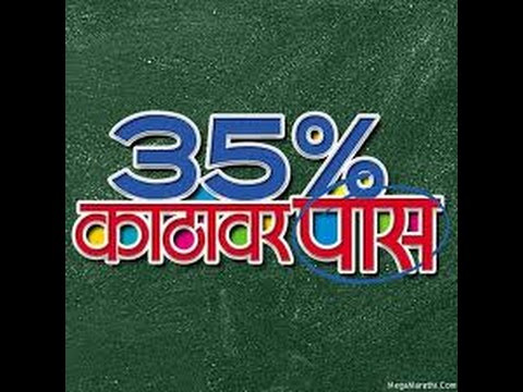 35% Kathavar Pass 360p