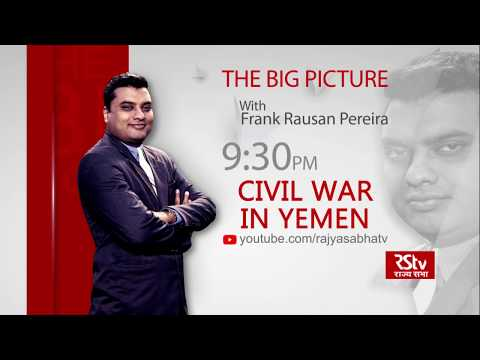 Teaser - The Big Picture: Civil War in Yemen | 9:30 pm