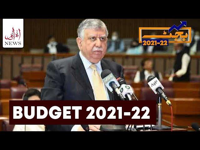 Finance Minister Shaukat Tarin Presents Budget 2021-22