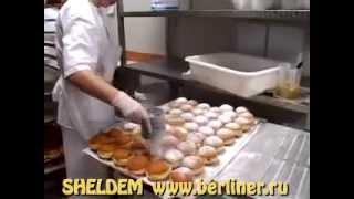 Как делают Берлинеры (пончики с начинкой) - Компания SHELDEM