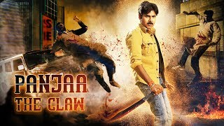 Panjaa (The Claw) 2011 Telugu Movie | Hindi Dubbed Full Movie | A Cinekorn Movies Exclusive