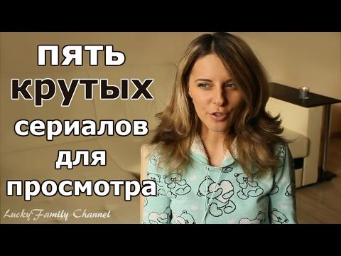 Русские комедии 2017 смотреть онлайн бесплатно