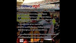 Barcelona Vs Real Madrid (Parody Khmer Song)