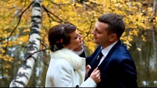 видео Свадьба в сентябре