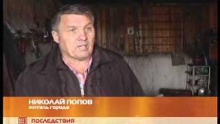 Авария тепломагистрали. Усть-Илимск 10.10.2011 г.
