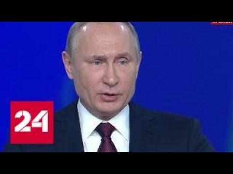 К 2021 году российские школы должны получить доступ к высокоскоростному интернету - Россия 24