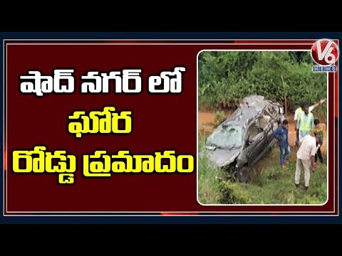 Road incident At