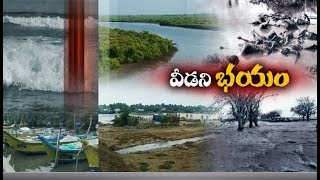Diviseema Cyclone @ 42 Years | Villagers Still Fearing of Floods in Nov | Special Story