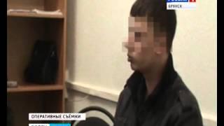 В Жуковском районе обнаружено тело 19-летней Ольги Дашковой, которая пропала без вести 13 февраля