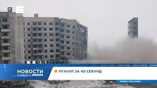 В Норильске снесли очередную заброшенную многоэтажку: видео