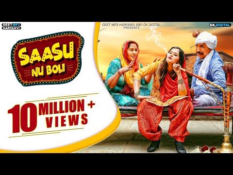 Saasu Nu Boli : Raj Mawer (Full Song) Anjali Raghav | New Haryanvi Dj Songs 2020 | Geet MP3 Haryanvi