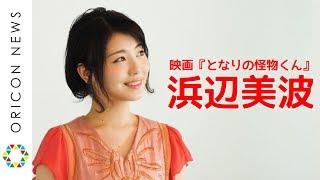 『君の膵臓をたべたい』で日本アカデミー賞新人俳優賞を受賞し、その演...