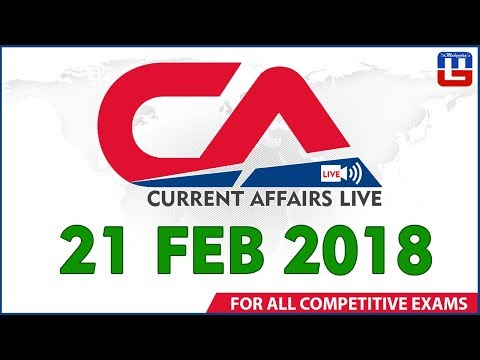 Current Affairs Live At 7 :00 am | 21st February 2018 | करंट अफेयर्स लाइव | All Competitive Exams