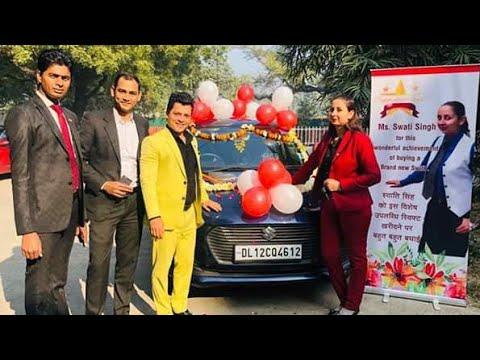 Smart Value 2019 Dhamaka🤗😍🎉🚗🚘🎉 Swati Mam Car Achiever Swift Car/700,000 Recognition Program