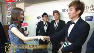 SuJu on DongFeng (Ariel Lin Cut)