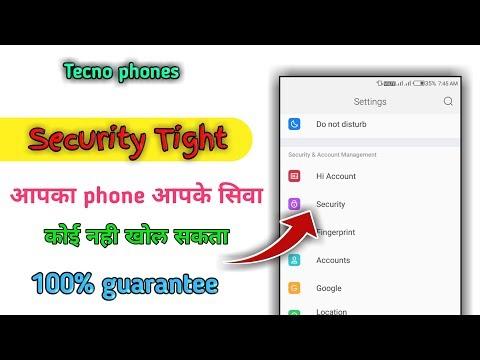 Baixar tecno security - Download tecno security | DL Músicas