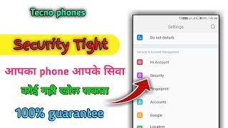 Video tecno security - Download mp3, mp4 Tecno phone security tight