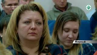 видео - Мирнинское Авиапредприятие