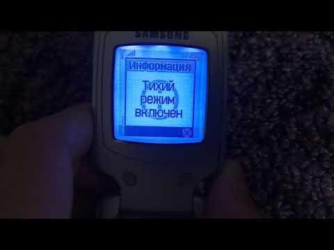 Samsung SGH-A800 Безвучный режим/Silent mode