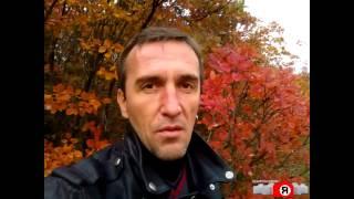Sandro. Начало октября в Крыму(3 октября. В поисках первого снега в Крыму...где-то в дороге! Скумпия в цвет пошла....ваще. Дайте Золотую Осень..., 2013-10-03T19:27:52.000Z)