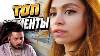 Топ Моменты с Twitch | Братишкин извинился перед Чеченцами | Новый эвент в фортнайт | твич втф ру