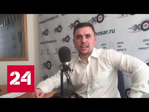 Полиция задержала саратовского депутата Бондаренко - Россия 24 