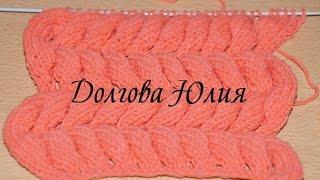 Вязание спицами для начинающих. Схема, узор  - Азиатский колосок  ///  Knitting for beginners