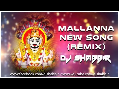 komuravelli mallanna New Song Remix By Dj Shabbir