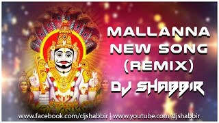 komuravelli mallanna New Song Remix By Dj Shabbir