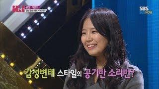 SBS [K팝스타3] - 척추를 울린 공기반 소리반의 주인공, 남영주