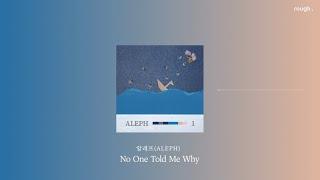 [Playlist] 영어구나 듣다보면 한국어고, 한국어인가 들으면 영어잖아. 뭐지.. (8songs) l Korean songs like popsongs