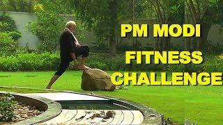 PM Narendra Modi fitness challenge Video | पीएम मोदी का फिटनेस चैलेंज
