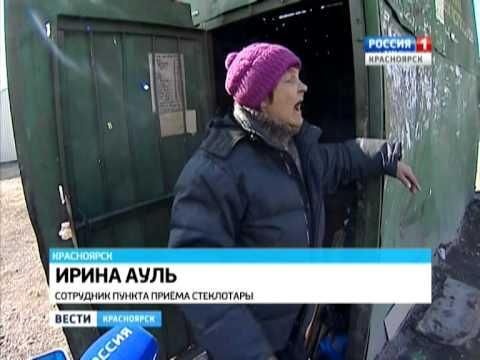 Пункт приема стеклотары стал причиной бед жителей соседнего дома