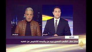 مباشر مع ..الإعلامي معتز مطر بعد إطلاقه حملة \