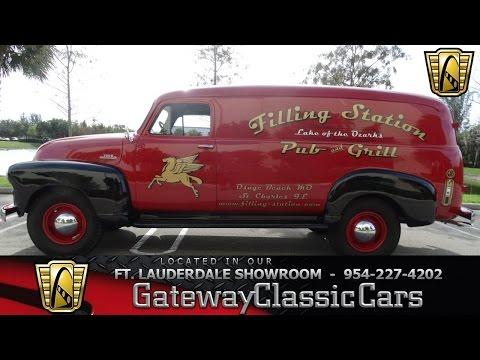 394-FTL 1954 Chevrolet 3800 Panel Van