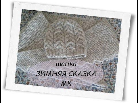 Вяжем шапку зимнюю спицами