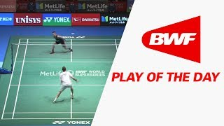 Play Of The Day | Badminton F - Daihatsu Yonex Japan Open 2017