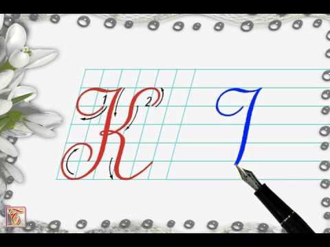Luyện viết chữ đẹp - Chữ hoa K viết nghiêng - How to write capital letter K