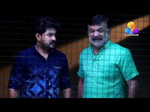 Flowers TV Arundhathi Episode 179