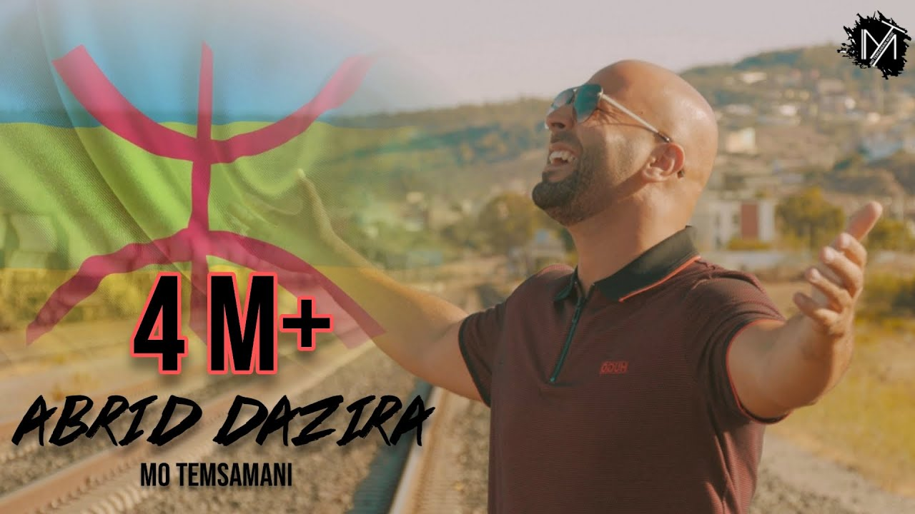 MO TEMSAMANI - ABRID DAZIRA | أَبْرِيذْ دَازِيرَى (PROD. Cheb Rayan)[Exclusive Music Video]