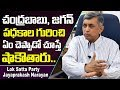 Lok Satta Party Jayaprakash Narayan Sensational Comments on Chandrababu, Jagan Schemes – Telugu News