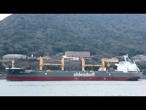 AUGUST OLDENDORFF - Oldendorff Carriers supramax bulker