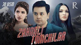 Zaharli tomchilar (o'zbek serial) | Захарли томчилар (узбек сериал) 30-qism