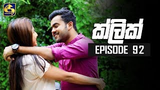 "Click Episode 92 || ""ක්ලික් ""  