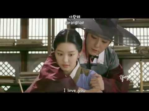 Kimbo - Addiction (중독) FMV (Scholar Who Walks The Night OST)[ENGSUB + Romanization + Hangul]