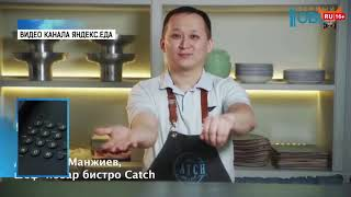 видео Круглосуточная доставка еды в Перми