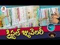 Latest Collection Of Crystal Chains & Pearl Jewellery   Kothadanam   Navya   Vanitha TV