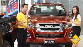 ISUZU DMax 1.9/3.0 Ddi Blue Power (รีวิว)