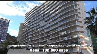 Новые двухкомнатные квартиры в новостройках Испании. Квартира с видом на пляж La Cala Вильяхойоса(Новые двухкомнатные квартиры в новостройках Испании. Квартира с видом на пляж La Cala Вильяхойоса http://www.spainhomes...., 2015-02-17T08:53:56.000Z)
